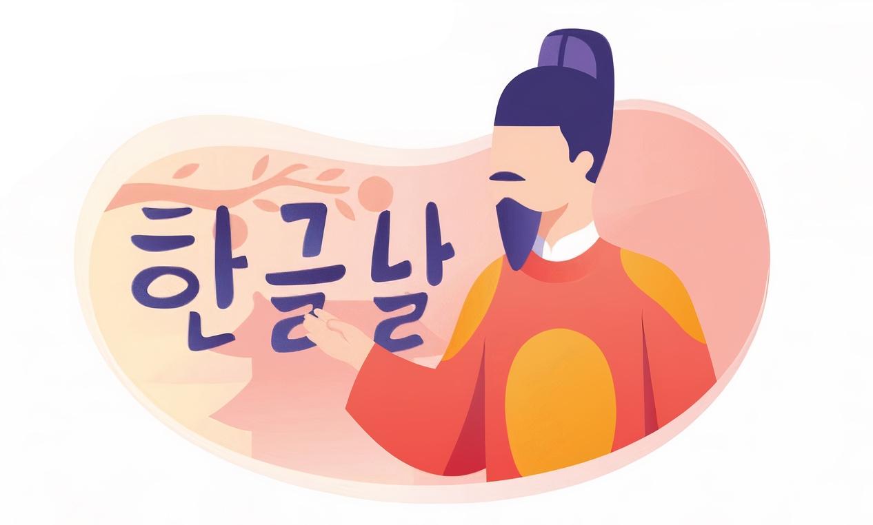 hangul-escrito-coreano